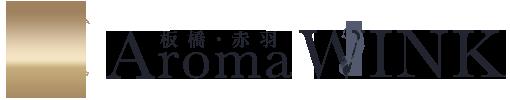 Aroma WINK~アロマウィンク